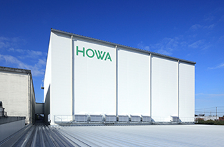 new automated warehouse at Hikata Plant