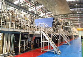 Rengo Announces Start of New Capacity at Joint Paper Mill in