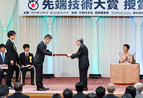 Award ceremony graced by Her Imperial Highness Princess Takamado