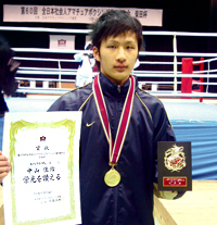 当社グループ社員、全日本社会人アマチュアボクシング選手権大会優勝 ...